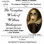 Shakespeare at the Columns flyer